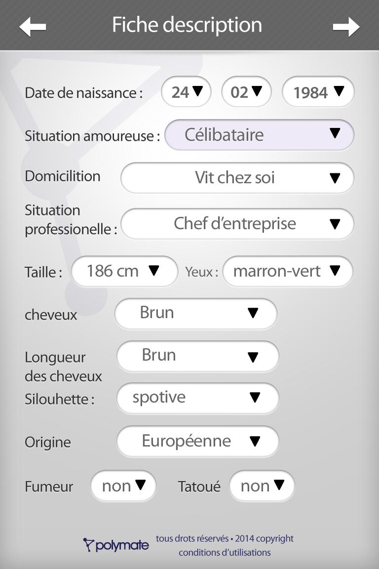 Création d'interface UX/UI - Agence de communication 77 Paris